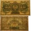 Zestaw 10.000 i 250.000 marek 1923 (2 szt.)