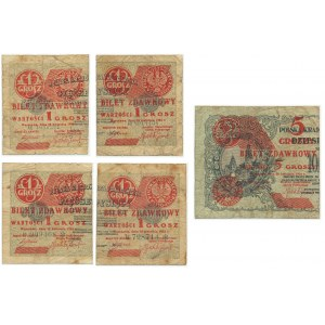 Zestaw, 1 i 5 groszy 1924 (5 szt.)