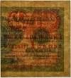 1 grosz 1924 - AP - prawa połowa