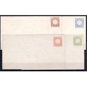 German Empire (1872-1945) privat postal stationery