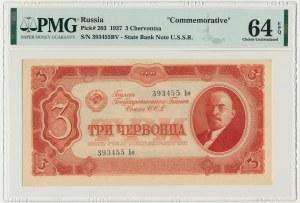 Rosja, 3 czerwońce 1937 - PMG 64 EPQ