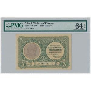 5 złotych 1925 - AN - PMG 64 EPQ - RZADKI I PIĘKNY