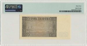 2 złote 1948 - CP - PMG 64