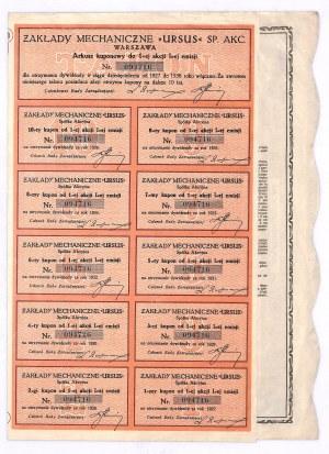 Ursus SA, Zakłady mechaniczne, Em.I, 15 złotych 1927