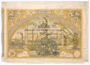 Warszawska SA Budowy Parowozów, Em.II ser. I, 500 marek 1921