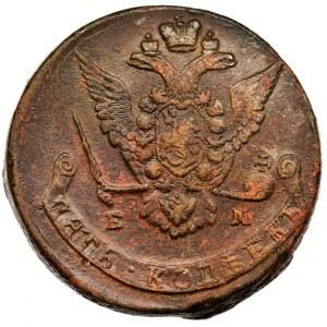 Russia, Catherine II, 5 Kopecks Jekaterinburg 1770 EM