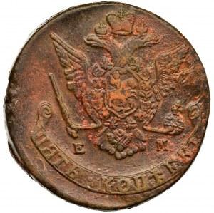 Rosja, Katarzyna II, 5 Kopiejek Jekaterinburg 1772 EM