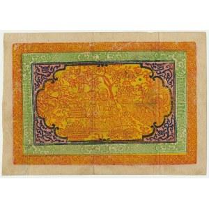 Tybet, 100 Srang (1942-59)