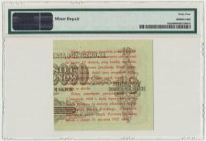 5 groszy 1924 - PMG 64 - lewa połowa
