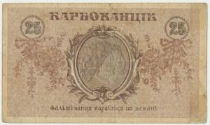 Ukraine, 25 karbovanets 1919 - AA -