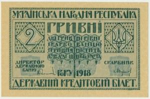 Ukraine, 2 hryvni 1918 - A -
