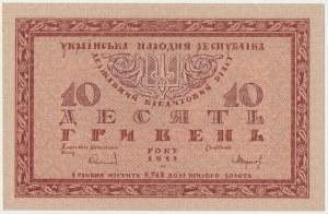 Ukraine, 10 hryvni 1918 - Б -