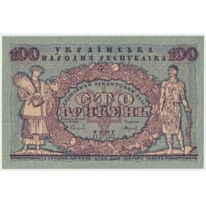 Ukraina, 100 hrywien 1918 - A -