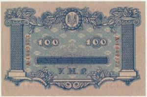 Ukraine, 100 hryvni 1918 - A -