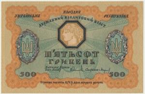 Ukraina, 500 hrywien 1918