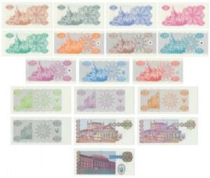 Ukraine, set of banknotes 1991-5 (18 pcs.)