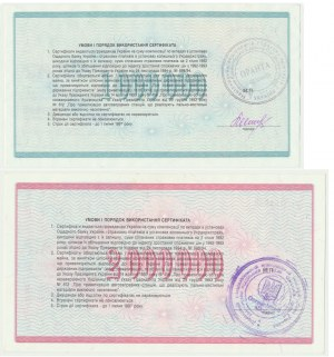 Ukraine, certificates for 1 and 2 million karbovanets 1997 (2pcs.)