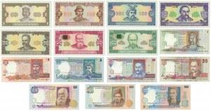 Ukraina, zestaw hrywien 1992-95 (15 szt.)