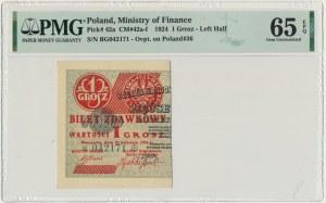 1 grosz 1924 - BG ❉ - lewa połowa - PMG 65 EPQ