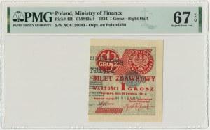 1 grosz 1924 - AO - prawa połowa - PMG 67 EPQ
