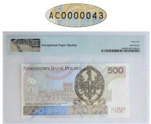 500 złotych 2016 - AC 0000043 - PMG 65 EPQ - NISKI NUMER