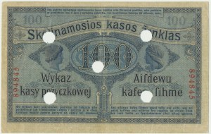 Posen, 100 rubles 1916 - 6 digital serial number -