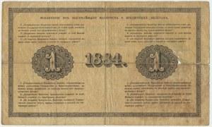 Rosja, 1 rubel 1884 - RZADKI