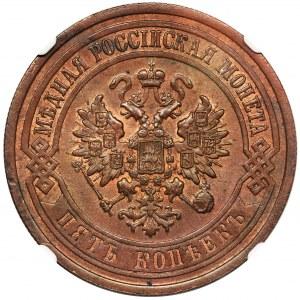 Russia, Nicholas II, 5 Kopecks Petersburg 1911 СПБ - NGC MS64 BN