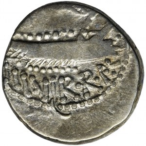 Republika Rzymska, Marek Antoniusz, Denar