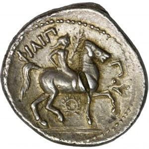 Greece, Macedonia, Philip III Kassander, Tetradrachm