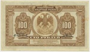Russia (East Siberia), 100 rubles 1918 - rare