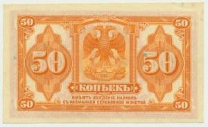 Russia (Siberia), 50 kopecks 1919