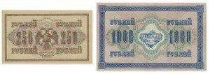 Russia, 250 and 1.000 rubles 1917