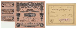 Russia, 4% bond 100 Rubles 1915 with certificate in Polish issued by Ministerstwo Skarbu (2pcs.)
