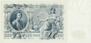 Rosja, 500 rubli 1912 - Shipov