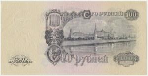 Russia, 100 rubles 1947 (1957)