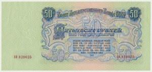 Russia, 50 rubles 1947 (1957)