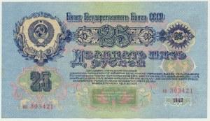 Russia, 25 rubles 1947