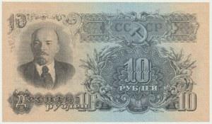 Russia, 10 rubles 1947