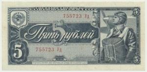 Russia, 5 rubles 1938