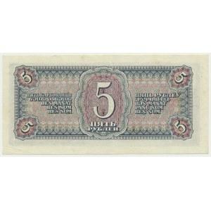 Rosja, 5 rubli 1938