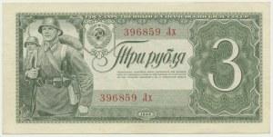 Russia, 3 rubles 1938