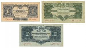 Rosja, zestaw 1 - 5 rubli 1934 (3 szt.)