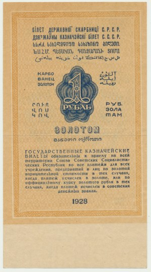Russia, 1 gold rubel 1928