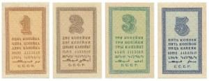 Rosja, zestaw 1 - 5 kopiejek 1924 (4 szt.)