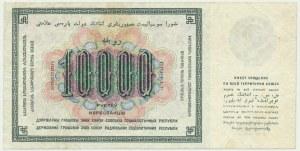 Russia, 10.000 rubles 1923