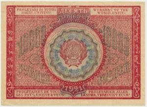 Russia, 10.000 rubles 1921