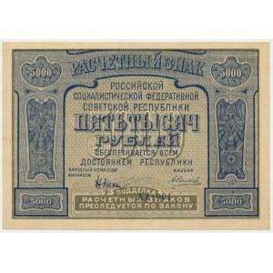 Rosja, 5.000 rubli 1921 - PROLETARIER