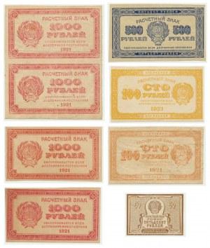 Russia, lot 50 - 10.000 rubles 1921 (8pcs.)