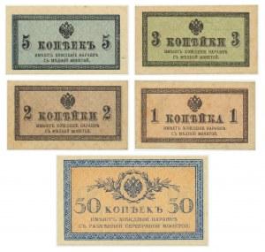 Russia, lot 1 - 50 kopecks 1915 (5pcs.)
